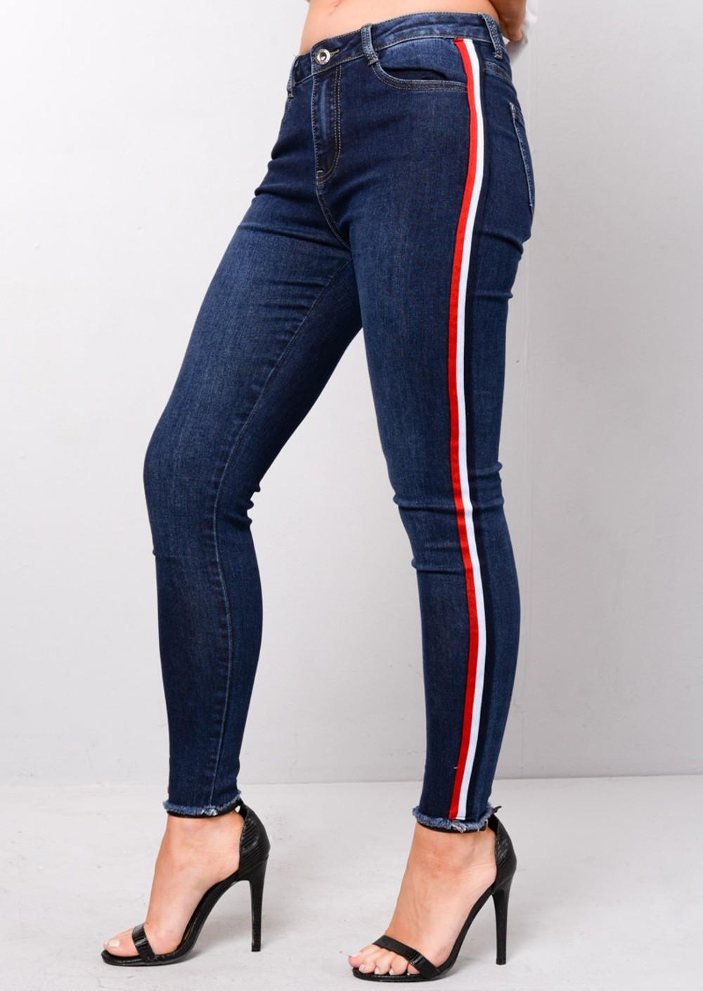 High Waisted Side Stripe Skinny Denim Jeans Blue