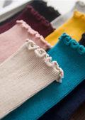 Frill Hem Ribbed Midi Socks Pink