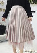 Reversible Midi Velvet Tulle pleated Skirt Beige