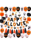 Spooky Halloween Party Balloons Decorations Set Multi